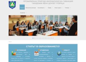 pmg-vratsa.org
