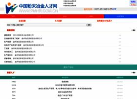 pmhr.com.cn
