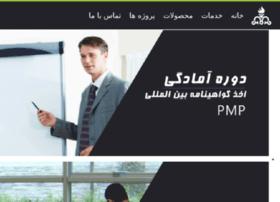 pmir.com