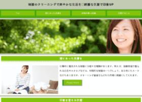 pmium.net