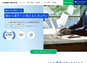 pmj.co.jp