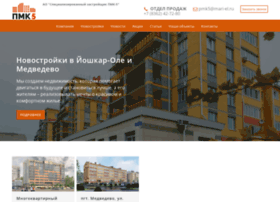 pmk5-info.ru