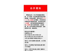 pmkaoyan.com