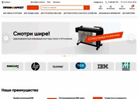 pmkt.ru