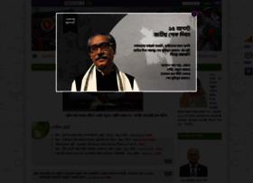 pmo.gov.bd