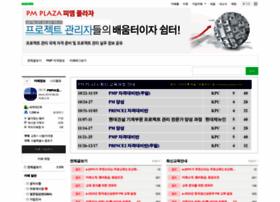 pmpia.com
