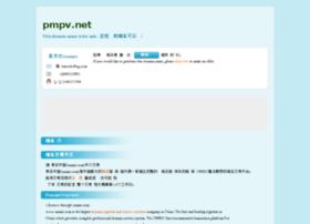 pmpv.net
