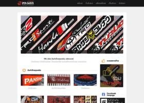 pn-ads.com