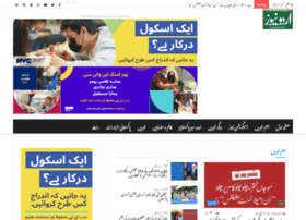 pn.com.pk