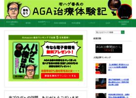 pnai.org