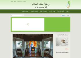 pndpkfarhbab.com