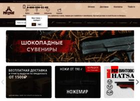 pnevmat24.ru