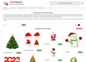 pngicon.ru