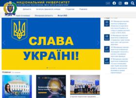 pntu.edu.ua