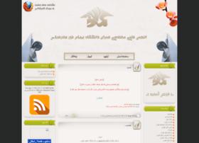 pnucivil.blogfa.com