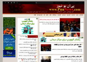 pnunews.com