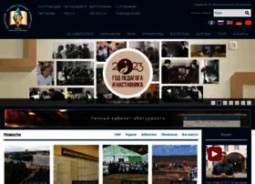 pnzgu.ru