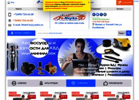 po-moyka.ru