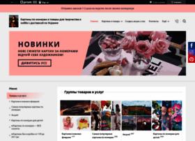 po-nomeram.com.ua
