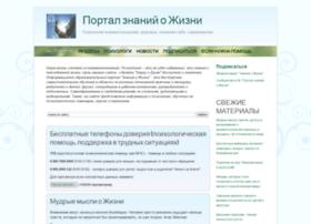 po-znanie.ru