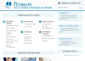 po4ku.ru