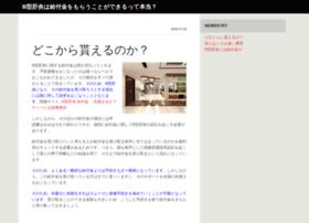 poatv.net