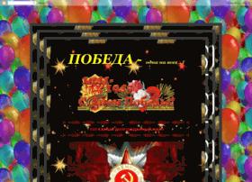 pobeda9maya.blogspot.com