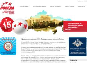 pobedalotto.ru