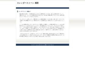 pobox.ne.jp