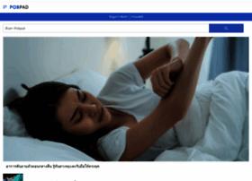 pobpad.com