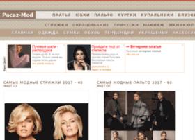 pocaz-mod.ru