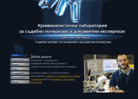 pocherkova-ekspertiza.com