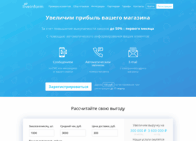 pochta-tracking.ru
