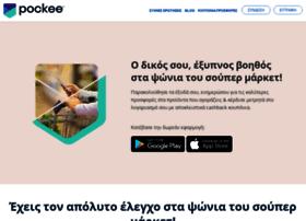 pockee.com