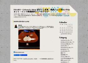 pocket-blog.jugem.jp