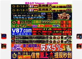pocket-league.com