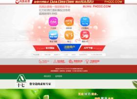 pocket-pc-freeware.com