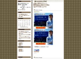 pocket-staff.jugem.jp