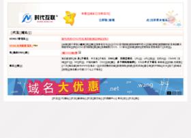 pocketgo.com.cn