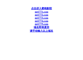pocketgreenskeeper.com