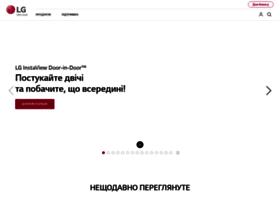 pocketphoto.lge.ua