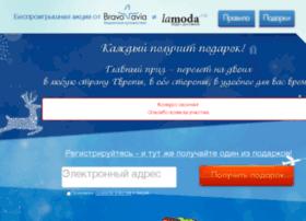 podarki-bravoavia.com