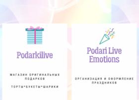 podarki-live.ru