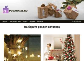 podarki35.ru