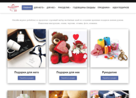 podarkinci.ru