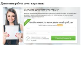 podarkiweb.ru