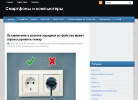 podarkov.net.ua