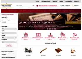 podarok-exclusive.ru