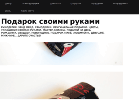 podarok-svoimi-rukami.com