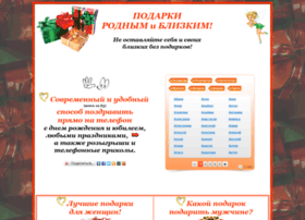 podarok.nataliblog.ru